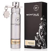 Montale Rose Night (mini 20 ml) РЕПЛИКА