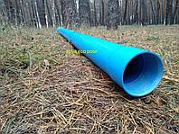Труба обсадная 3 м.140 мм  6.2 (синяя)