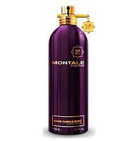 Montale Aoud Purple Rose (тестер lux)  РЕПЛИКА