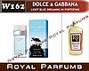 Женские духи на разлив Royal PaDolce & Gabbana «Light Blue Dreaming in Portofino» №162  30 мл
