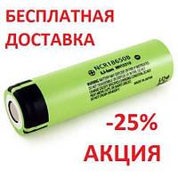 18650 ОРИГИНАЛ аккумулятор Panasonic NCR18650B 2600 мАч ± защита 3400 frrevekznjh ,fnfhtz