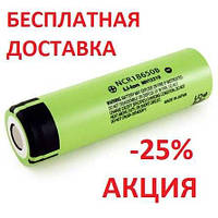 18650 VIDEX ОРИГИНАЛ аккумулятор 2200 Li-Ion полный объем без защиты