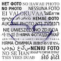 Тестер Yves Saint Laurent LHomme (edp 60ml) РЕПЛИКА