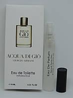Мини-парфюм Armani Acqua di Gio pour Homme (10 мл)