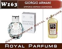 Giorgio Armani «Emporio Armani Diamonds» (Эмпорио Армани Даймондс)№163  (флакон на 35мл,50мл,100мл,200мл)