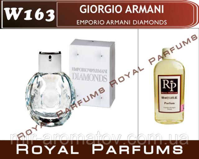 Женские духи на разлив Royal Parfums Giorgio Armani «Emporio Armani Diamonds» №163   35мл