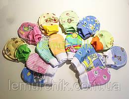 Царапки з малюнком для малюка з начосом