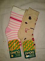 Детские махровые носки Дюна 16 - 18