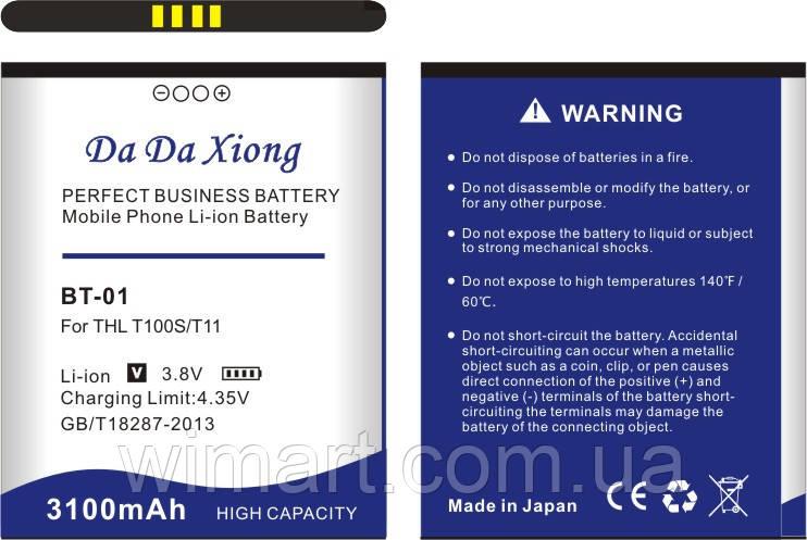 Батарея на THL T100S/T100/T11, 3450mAh, BT-01.