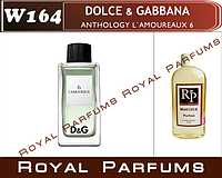Dolce & Gabbana «Anthology L'Amoureaux 6» (Антхолоджи 6 Л Амоурекс)№164  (флакон на 35мл,50мл,100мл,200мл)
