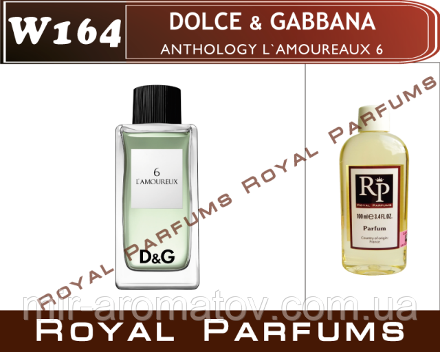 Женские духи на разлив Royal Parfums Dolce & Gabbana «Anthology L'Amoureaux 6» №164   30мл