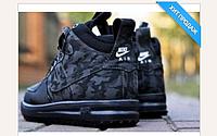 Термо ботинки Nike Lunar Force 1 Mid