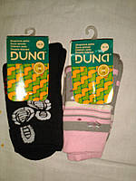 Детские махровые носки фирмы Дюна 18 - 20