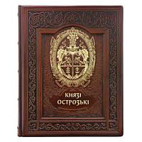 Книга в кожаном переплете Privilege Князья Острожские