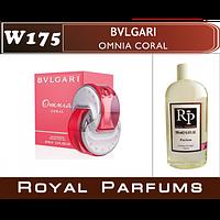 №175Женские духи на разлив Royal Parfums  «Omnia Coral» от Bvlgari №175   100мл