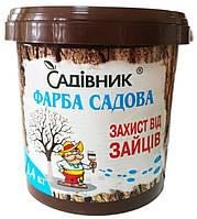 Краска садовая защита от Зайцев , 1,4 кг, Агрохимпак