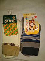 Детские махровые носки фирмы Дюна 20 - 22