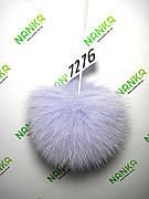 Меховой помпон Песец, Голубой, 14 см, 7276