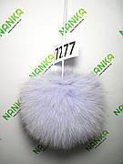 Меховой помпон Песец, Голубой, 14 см, 7277