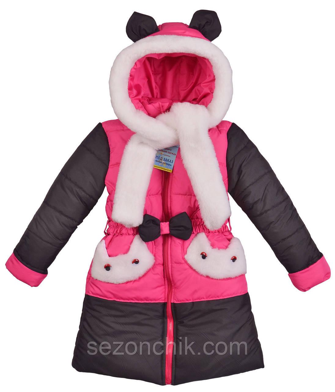 Зимняя куртка пуховик модная для девочки