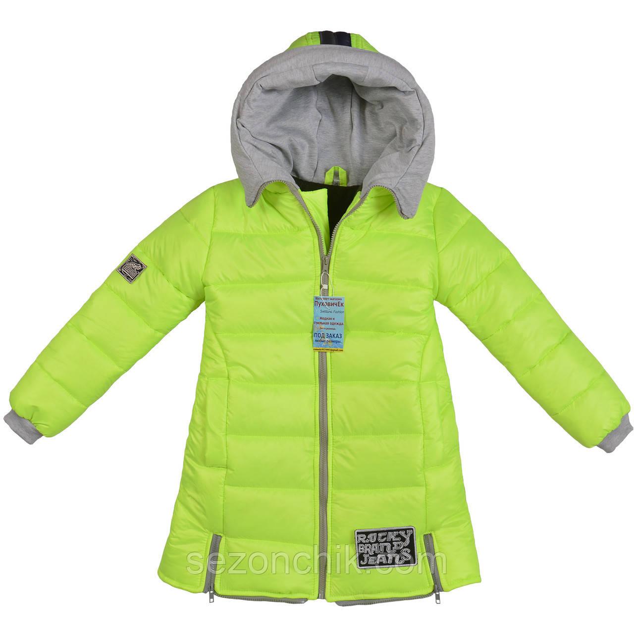 Демисезонную детскую куртку для девочки