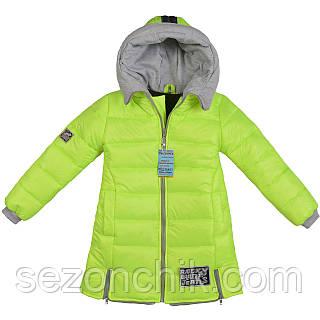 Джинсовая куртка купить в челябинске