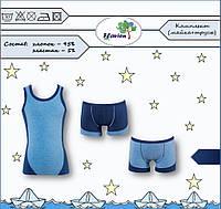 Комплект (Майка спорт и трусы-шорты для мальчика), голубой