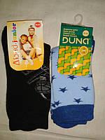 Детские махровые носки фирмы Дюна 22 - 24