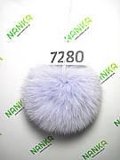 Меховой помпон Песец, Голубой, 13 см, 7280