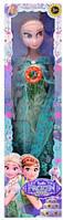 Музыкальная кукла Frozen М99А, большая