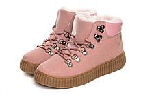 Ботинки женские Haver maze pink 39