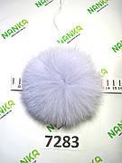 Меховой помпон Песец, Голубой, 13 см, 7283