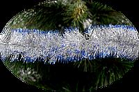 Мишура новогодняя 50 мм. Серебро с синим кончиком 2 метра