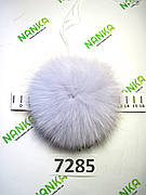 Меховой помпон Песец, Голубой, 13 см, 7285