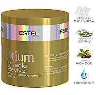Інтенсивна маска  для відновлення волосся Otium Mirаcle Revive, 300 мл