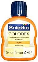 Sniezka Colorex 13 Краситель Желтый 100 мл