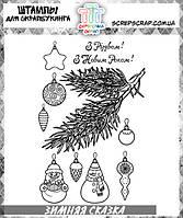 Набор штампов Зимняя сказка (надписи на украинском)