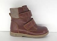 Зимние ботинки из натуральной кожи р.27 - 17,5см
