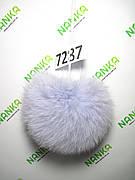 Меховой помпон Песец, Голубой, 13 см, 7287
