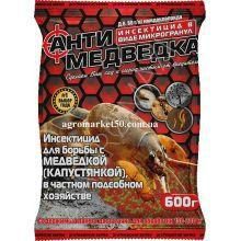 Антимедведка 600 г (микрогранула) (лучшая цена купить оптом и в розницу)