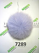 Меховой помпон Песец, Голубой, 13 см, 7289