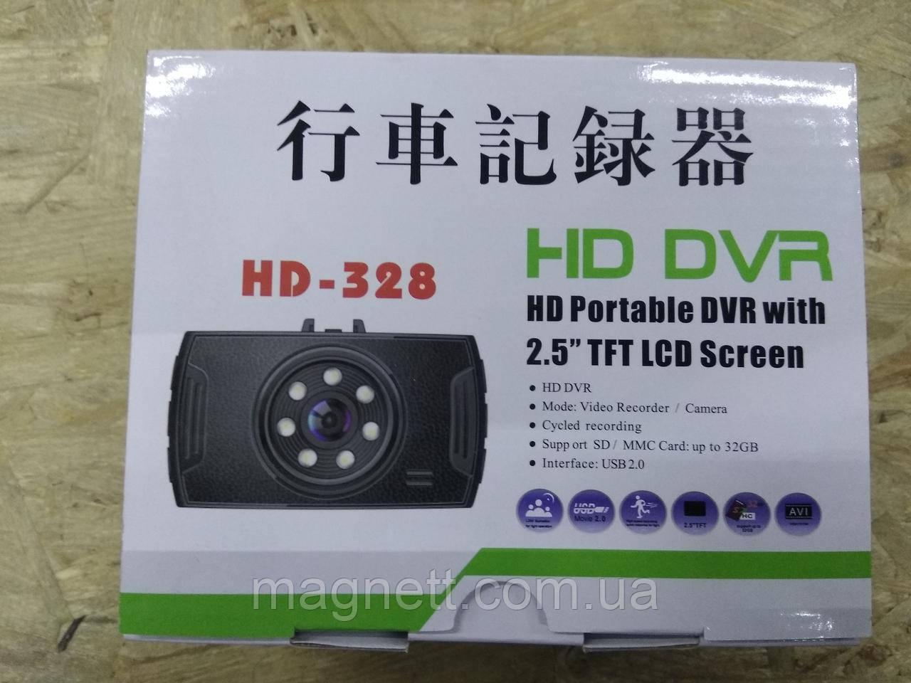 Автомобильный Видеорегистратор HD-328