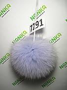 Меховой помпон Песец, Голубой, 13 см, 7291