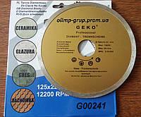 Диск обрізний  GEKO Плитка Профі