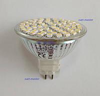 Светодиодная Led лампа Premium, 220 В, 4 Вт W, G5.3, 4000K