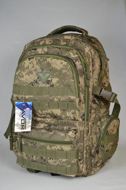 Рюкзак военный тактический штурмовой на 30литров