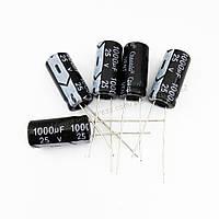10x Конденсатор электролитический алюминиевый 1000мкФ 25В 105С