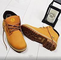 Зимние мужские ботинки в стиле 40