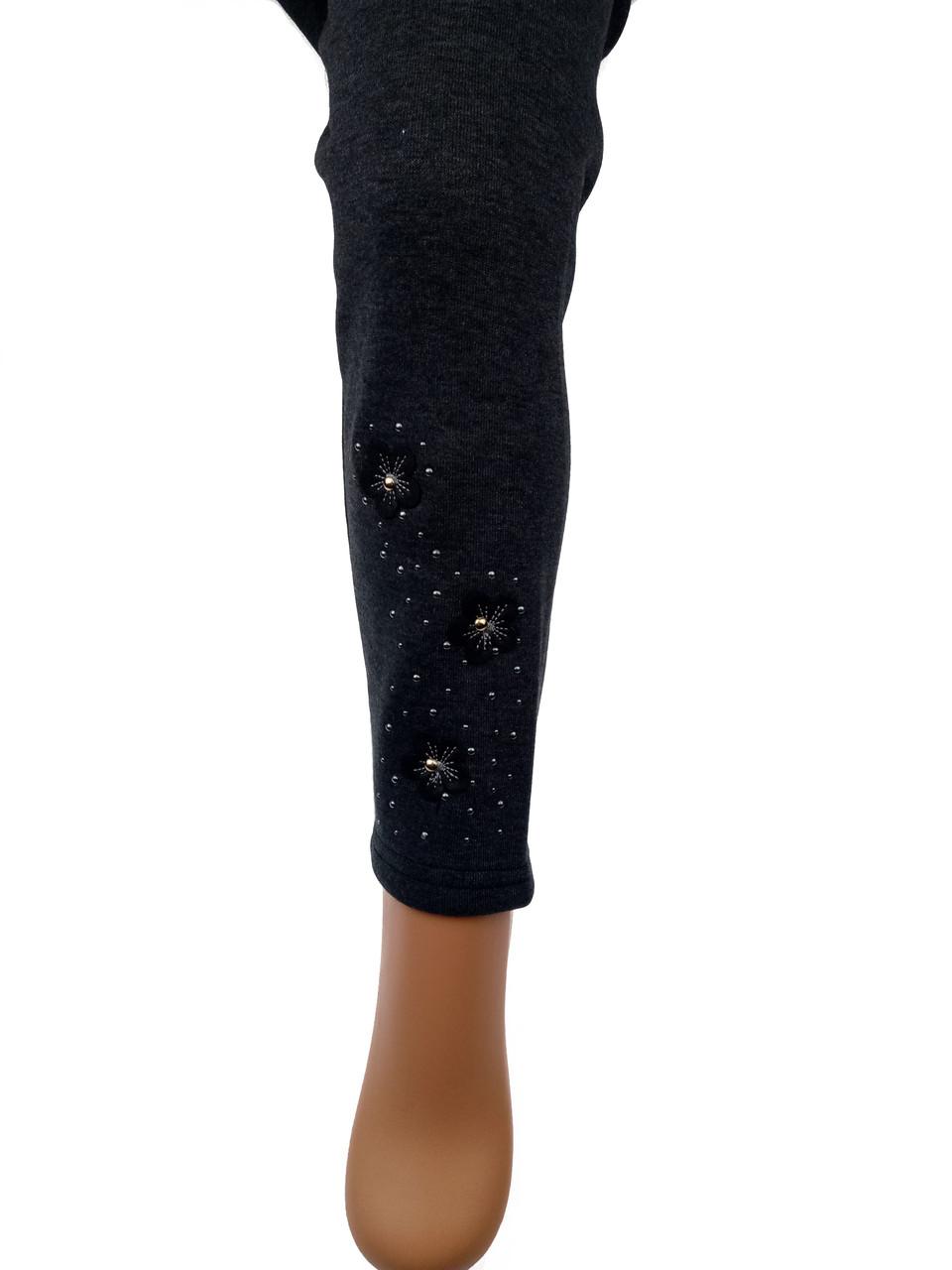 Серые теплые лосины на девочку с цветами - «Skye» - магазин ярких  впечатлений для 32901107e6e95