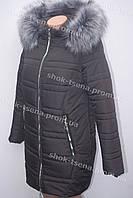 Модная теплая зимняя куртка на синтепоне с мехом  черная